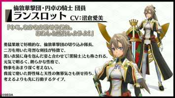 Project Sakura Wars Character Visual - Lancelot