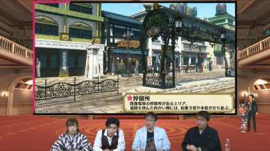 Project Sakura Wars Location Visual - Bus stop
