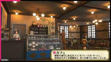 Project Sakura Wars Location Visual - Cafe