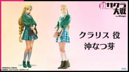 Project Sakura Wars The Stage Cast Visual - Claris