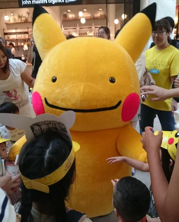 ditto-pikachu