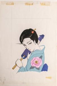 kazuo1