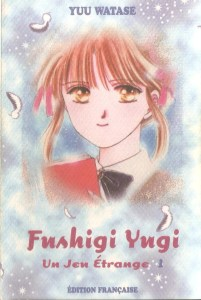 fushigi-watase