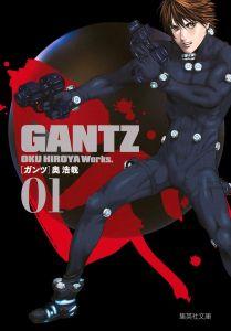gantzperfect