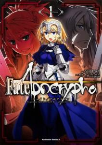 fateapocrypha