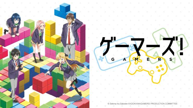 """Résultat de recherche d'images pour """"gamers! anime"""""""