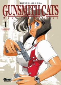 gunsmithcat