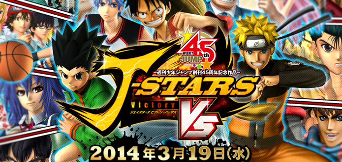 Game-J-Stars-Victory-Vs