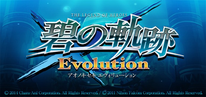 The Legends Of Heroes Trails Of Blue Evolution