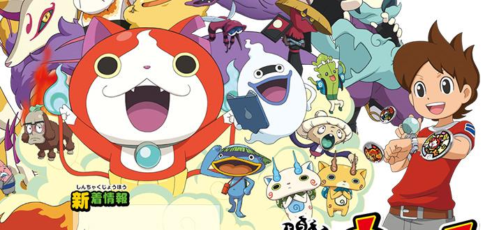 anime-Youkai-Watch