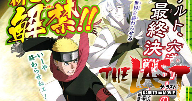 Naruto-The-Last-Toneri