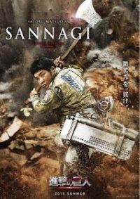 Satoru Matsuo como Sannagi