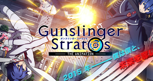 Gunslinger-Stratos--The-Animation