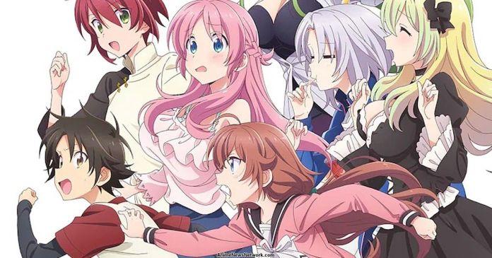 Ecchi Anime