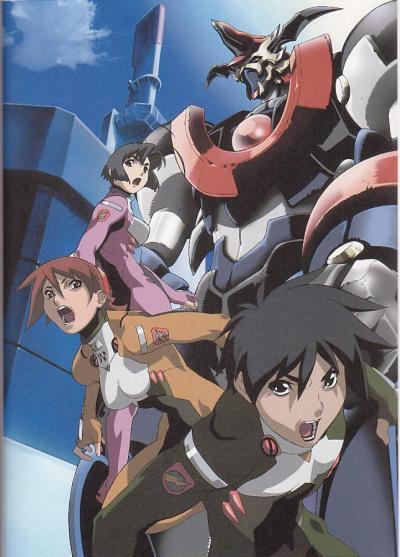 Great Dangaioh (TV) - Anime News Network