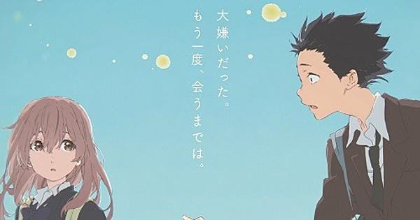 A Silent Voice Anime Film Stars Miyu Irino, Saori Hayami ...