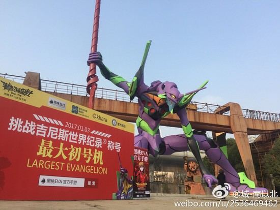 Evangelion statue at the expo site