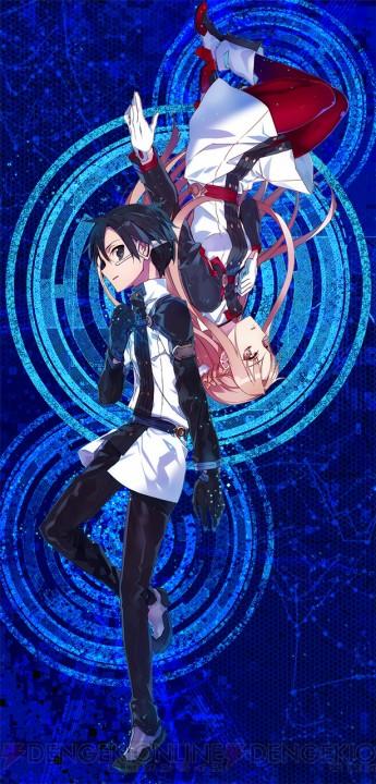Anime fanovi web stranica za upoznavanje