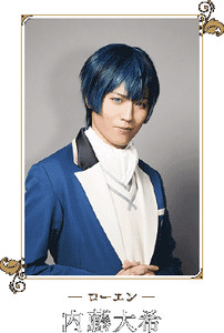 Image result for Taiki Naitō as Roen
