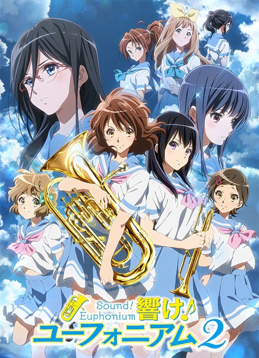 [Image: sound-euphonium-2-new-visual.jpg]