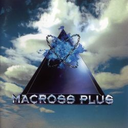 macross+1