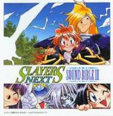 Slayers Next - Sound Bible III KICA-332