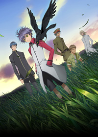Hakkenden new anime