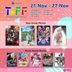 The Odex Film Festival PH