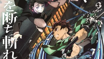 Kimetsu No Yaiba Mugen Train Gets Second Ph Fan S Screening This December Animeph Little do they know that enmu, one of the twelve kizuki, is also on board and has prepared a trap for them. kimetsu no yaiba mugen train gets