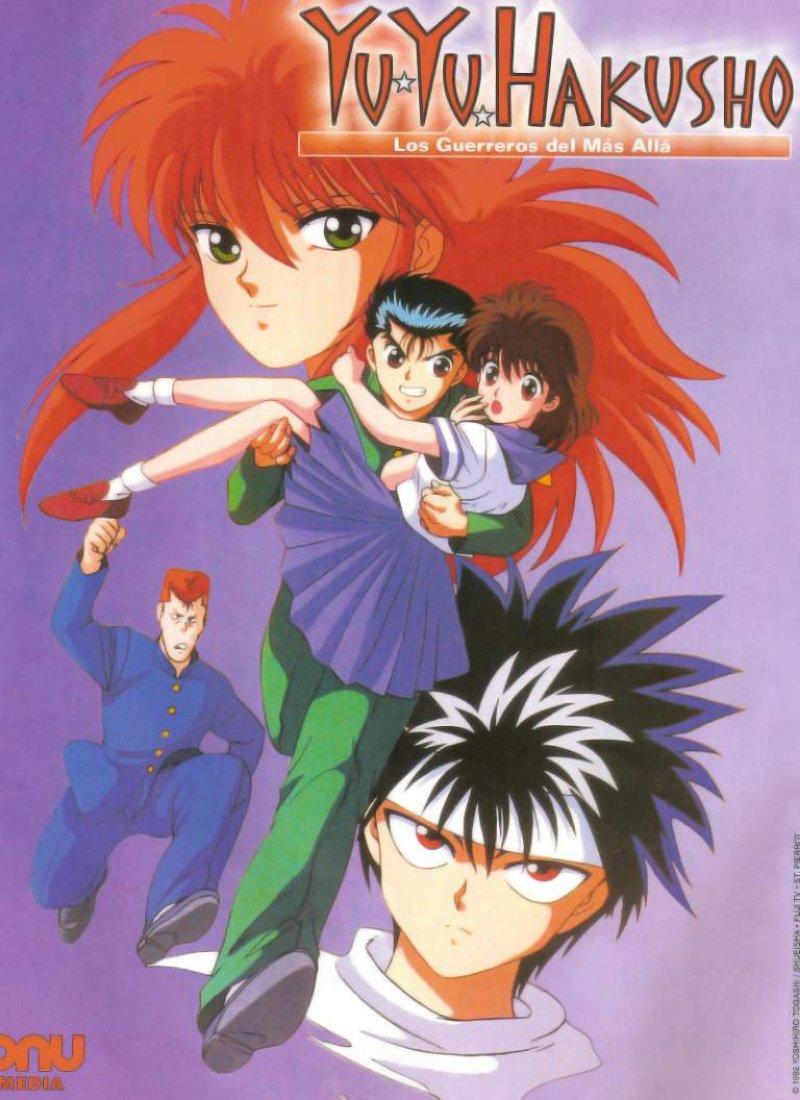 buy new yu yu hakusho 149930 premium anime print poster