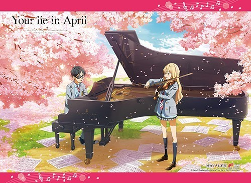 your lie in april springtime wall scroll poster u s customers only