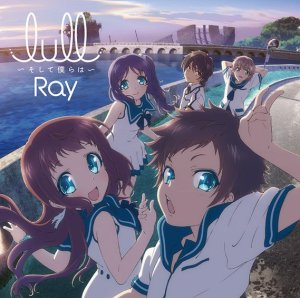 Ray_lull_anime-lyrics