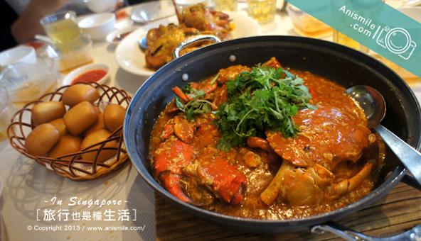珍寶海鮮樓 辣椒螃蟹