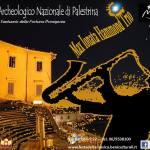 festa della musica museo archeologico palestrina