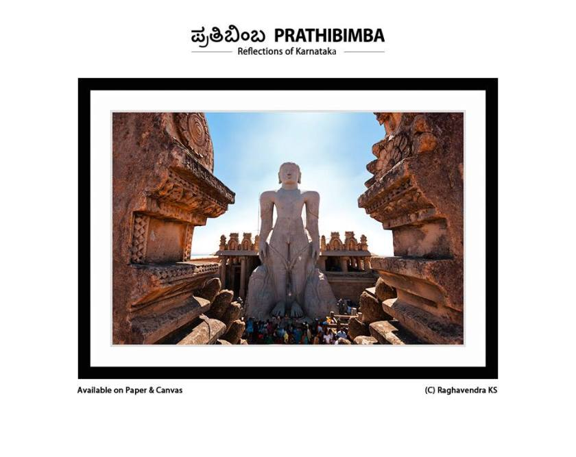 Raghavendra's unique shot of the massive Bahubali at Sravanabelagola.
