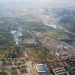 Aerial-view-of-Urumqi-Xinjiang-Province-PR-China-photo-via-Wikimedia-Commons-300×215