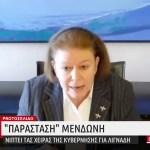 ΑΠΟΚΑΛΥΨΗ: Η κυβέρνηση ΝΔ διόρισε τον παιδόφιλο Δ.Λιγνάδη διευθυντή στο Εθνικό για «λόγους δημοσίου συμφέροντος»!