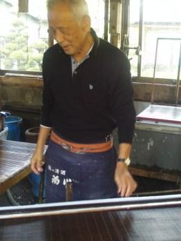 Tastuo Ichihara