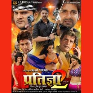 Pratigya-2-poster
