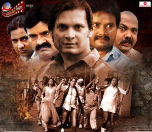 YadavJi-poster-part