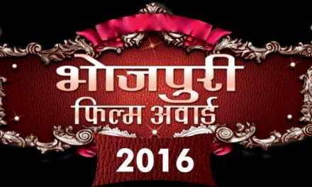 भोजपुरी फ़िल्म अवार्ड 2016 में  खेसारी लाल यादव के मिलल  'बेस्ट पॉपुलर एक्टर 'अवार्ड