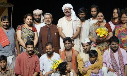 """दिल्ली के नाट्योत्सव में मंचित भइल """"ठाकुर के कुइयाँ"""""""