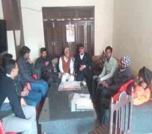 नेपाल भोजपुरी समाज