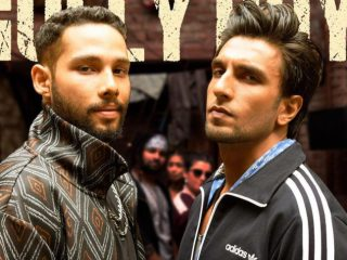 GULLY BOY !