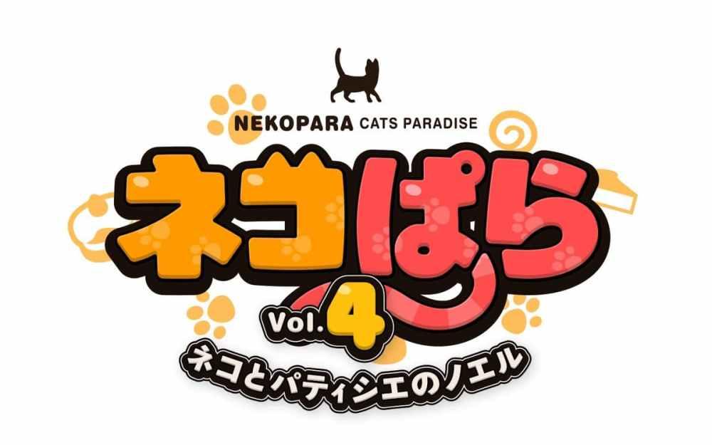 El anime de Nekopara nos muestra su primer tráiler