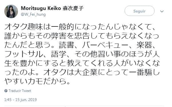 Artista afirma que los otakus pierden su tiempo viendo anime