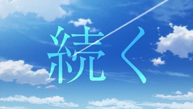 Bokutachi wa Benkyou ga Dekinai revela el primer trailer de la segunda temporada