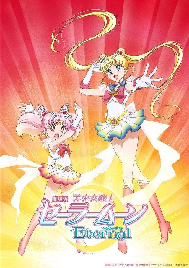 La primer película del nuevo proyecto de Sailor Moon se estrenará en 2020