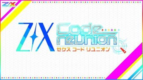 zx code reunion logo