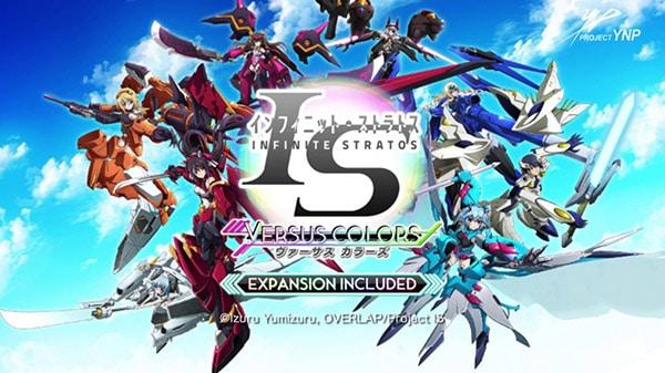 Infinite Stratos: Versus Colors Expansion Included se estrenará el 2 de agosto